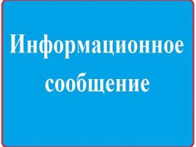 27 октября 2017 года в 11.00 в Комитете по управлению собственностью Министерства земельных и имущественных отношений Республики Башкортостан по Белебеевскому району и г.Белебею (Организатор торгов) по адресу: г.Белебей, ул. Красная, 116 состоится аукцион