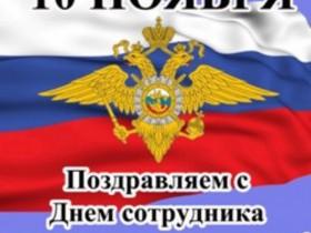 Поздравление главы Администрации городского поселения город Белебей В.Н.Петрова