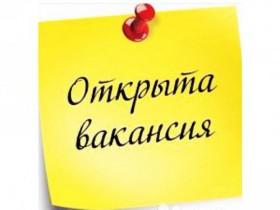 Администрация городского поселения город Белебей муниципального района Белебеевский район Республики Башкортостан объявляет о наличии вакантной должности муниципальной службы