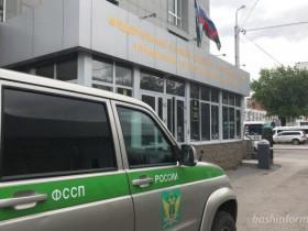 В Башкирии проходят рейдовые мероприятия судебных приставов «За комфорт надо платить»