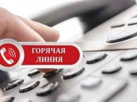 Тематика «горячих линий», проводимых Управлением Роспотребнадзора по Республике Башкортостан в 2019 году