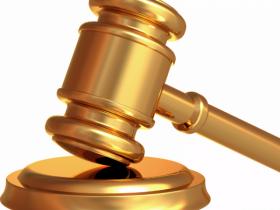 Извещение о проведении аукциона на право заключения договора аренды земельного участка