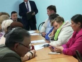 21 мая 2019 года в здании ЦНК «Урал-Батыр» Совет городского поселения город Белебей провел  публичные слушания. В повестку дня были  включены  3 вопроса