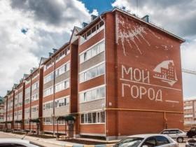В Башкортостане определены победители ежегодного республиканского конкурса на звание лучшего многоквартирного дома по итогам 2018 года