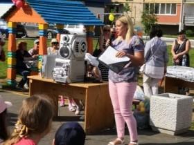 31 мая жители  Белебея отметили Международный  День соседей.