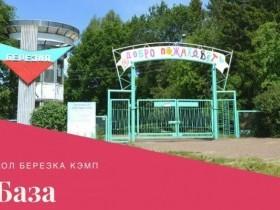 Лучшие юнкоры Башкирии поедут в «Артек» по итогам мастер-классов в Юматово