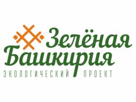 На территории ГП Белебей запланирована высадка деревьев