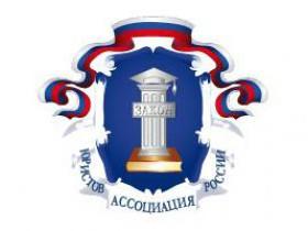 26 сентября 2014 года состоится Всероссийский День бесплатной правовой помощи населению