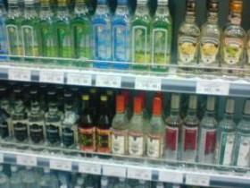 Вниманию реализаторов алкогольной продукции