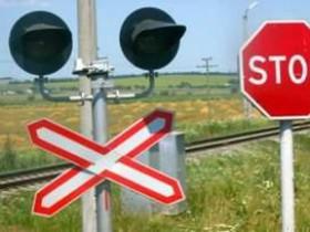 Вниманию автовладельцев и руководителей автотранспортных предприятий!
