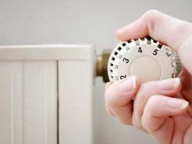 Перевод жилых домов на индивидуальное поквартирное газовое отопление