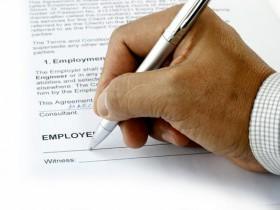 Не приступать к работе без оформления письменного трудового договора