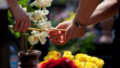 3 мая-День поминовения и почитания