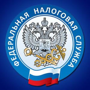 Межрайонная ИФНС России № 27 по Республике Башкортостан для сведения индивидуальным предпринимателям сообщает следующее.