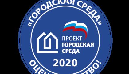 Объявлен старт акции «Оценка качества»