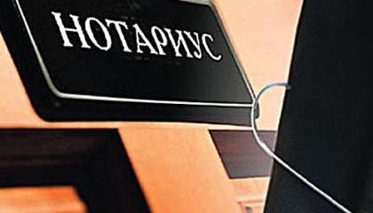 Уважаемые граждане! С 07 апреля 2020 года нотариусы возобновили прием граждан ипредставителей юридических лиц