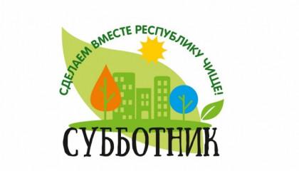 Прошу Вас организовать  19.06.2020г. на прилегающих и закрепленных территориях: очистку территории