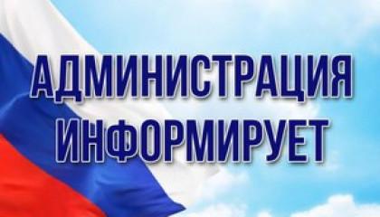 Распоряжение Правительства Республики Башкортостан № 609-р от 18.06.2020 г.