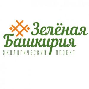 """19 сентября 2020 года  состоялся  очередной субботник в рамках республиканской акции """"Зеленая Башкирия"""""""