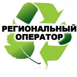 """На сайте ООО """"Экология Т"""" заработал личный кабинет"""